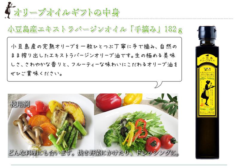 東洋オリーブ オリーブオイル和み・極み・巧みセット3本入詰め合わせ ギフトセット【送料無料】